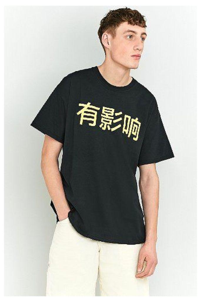 Influence Black T-shirt, Black